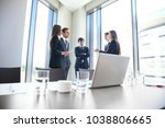 team young professionals having ... | Shutterstock . vector #1038806665