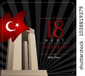 18 march canakkale victory day. ... | Shutterstock .eps vector #1038819379