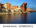 beautiful panoramic view at... | Shutterstock . vector #1038820411