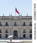 Small photo of SANTIAGO DE CHILE, CHILE - JANUARY 26, 2018: View of the presidential palace, known as La Moneda, in Santiago, Chile. This palace was bombed in the coup of 1973