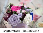 paper flowers are perfect for... | Shutterstock . vector #1038827815