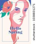 hello spring romantic poster. | Shutterstock .eps vector #1038831271