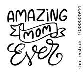 happy easter lettering.... | Shutterstock .eps vector #1038833944