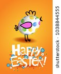 template vector card with... | Shutterstock .eps vector #1038844555