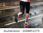 blue kinesio tape on calf... | Shutterstock . vector #1038851275