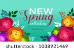 spring banner with paper... | Shutterstock .eps vector #1038921469
