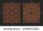 laser cutting set. woodcut... | Shutterstock .eps vector #1038922861