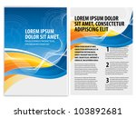 vector business brochure  flyer ... | Shutterstock .eps vector #103892681