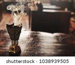small metal decorative arabian...   Shutterstock . vector #1038939505