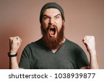 Screaming Bearded Brutal Man...