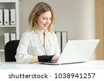handicapped office worker with... | Shutterstock . vector #1038941257