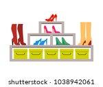 racks with various pair of... | Shutterstock .eps vector #1038942061