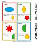 educational math game for kids  ... | Shutterstock .eps vector #1038961561