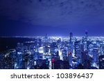 downtown chicago | Shutterstock . vector #103896437