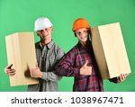 men with happy faces hold... | Shutterstock . vector #1038967471