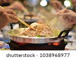 happy to eat pork and seafood... | Shutterstock . vector #1038968977