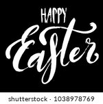 happy easter poster with hand... | Shutterstock .eps vector #1038978769