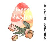easter card with watercolor egg ... | Shutterstock .eps vector #1038986284