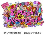 vector illustration of doodle... | Shutterstock .eps vector #1038994669