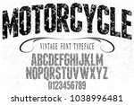 font alphabet typeface...   Shutterstock .eps vector #1038996481