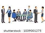 welcome in team  illustration | Shutterstock . vector #1039001275