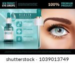 eye drops in glass vial with... | Shutterstock .eps vector #1039013749