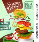 3d hamburger and sauce on brown ... | Shutterstock .eps vector #1039013755
