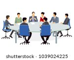 business people at the meeting... | Shutterstock . vector #1039024225