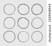 doodle sketched circles. hand... | Shutterstock .eps vector #1039048945