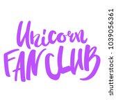 unicorn lettering card | Shutterstock .eps vector #1039056361