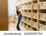 woman with a child near the...   Shutterstock . vector #1039059754