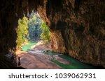 silhouette women tourist look... | Shutterstock . vector #1039062931