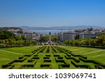 view of the labyrinth of... | Shutterstock . vector #1039069741