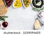 olives  ciabatta bread  red...   Shutterstock . vector #1039094605