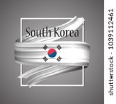 south korea flag. official... | Shutterstock .eps vector #1039112461