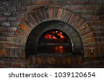 real italian and old fire stone ... | Shutterstock . vector #1039120654