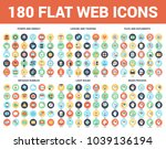 vector set of 180 flat web... | Shutterstock .eps vector #1039136194