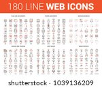 vector set of 180 flat line web ... | Shutterstock .eps vector #1039136209