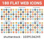 vector set of 180 flat web... | Shutterstock .eps vector #1039136245