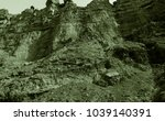martian landscape of a lost wadi | Shutterstock . vector #1039140391