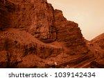 martian landscape of a lost wadi | Shutterstock . vector #1039142434