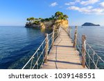 Wooden Bridge From Agios Sosti...