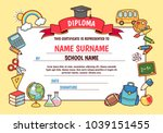 diploma for elementary school.... | Shutterstock .eps vector #1039151455