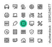 computer parts  computer... | Shutterstock .eps vector #1039154077