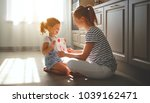 happy mother's day  child... | Shutterstock . vector #1039162471