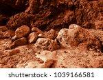 martian landscape of a lost wadi | Shutterstock . vector #1039166581