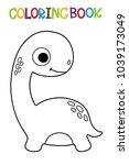 cute dino coloring book.  | Shutterstock .eps vector #1039173049