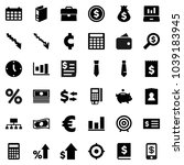 flat vector icon set   exchange ... | Shutterstock .eps vector #1039183945