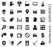 flat vector icon set   rake... | Shutterstock .eps vector #1039184011