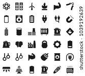 flat vector icon set   kettle... | Shutterstock .eps vector #1039192639